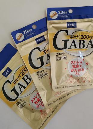Gaba для нервной системы гаммалон dhc, япония на 20 дней габа