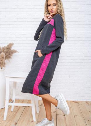 Осенне- зимнее платье серо- розовое миди под кроссовки- s