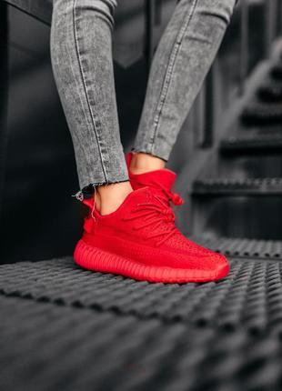 Кроссовки adidas x yeezy boost 350 v2  red