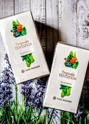 🌷жіноча парфумована вода tropical tentation yves rocher ив роше