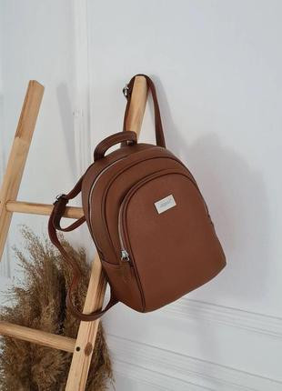Терракотовый рюкзак