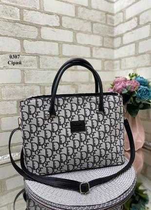 Трендовая сумка для работы, для учебы под фомат а 4 , расцветка в стиле диор