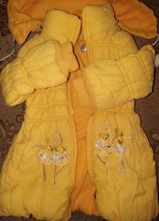 Теплая куртка(перчатки в подарок)