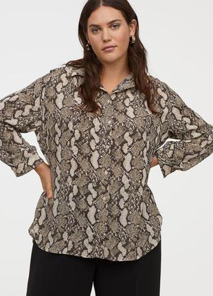 Блуза рубашка принт змея р. 58