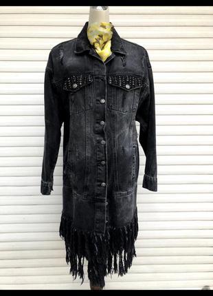 Куртка з бахромою