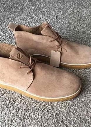 Супер зручні черевички