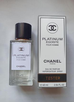 Тестер парфюм оаэ эгоист