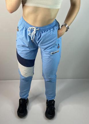 Спортивные штаны голубые ellesse оригинал женские