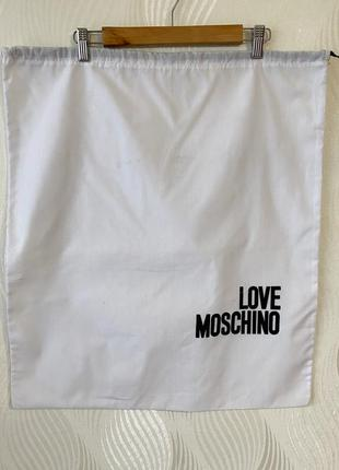 Пыльник оригинал love mocshino