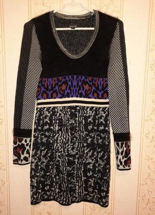 Теплюще шикарне плаття just cavalli