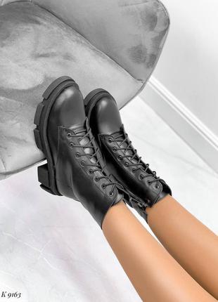 Стильные и комфортные женские ботинки , натуральная кожа