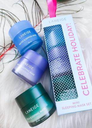 Набор ночных масок laneige celebrate holiday limited mini sleeping mask set (3х25мл)