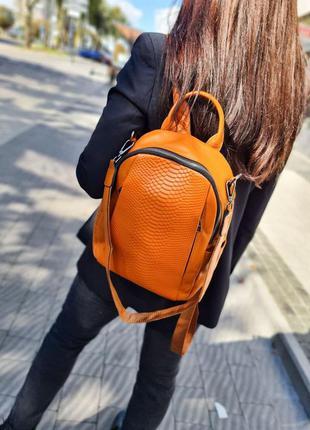 Кожаный рыжий рюкзак , сумка-рюкзак