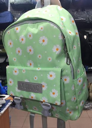 Рюкзак xiulong💚