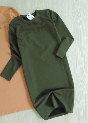 Платье - свитшот с надписью на груди