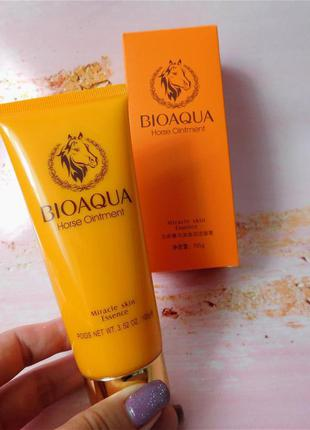 Очищающее молочко для умывания с лошадиным жиром bioaqua horse  ointment