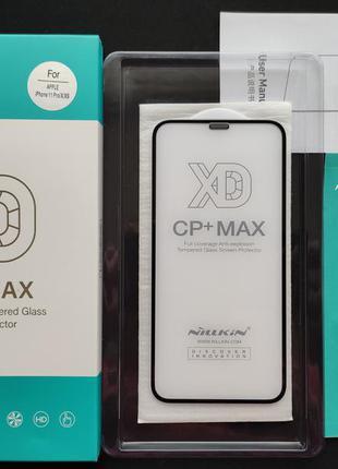 Защитное стекло nillkin xd cp+max iphone 11 pro / xs / x