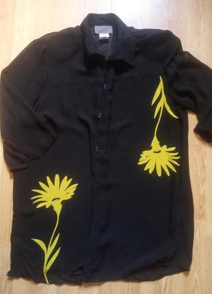 Рубашка с подплечниками