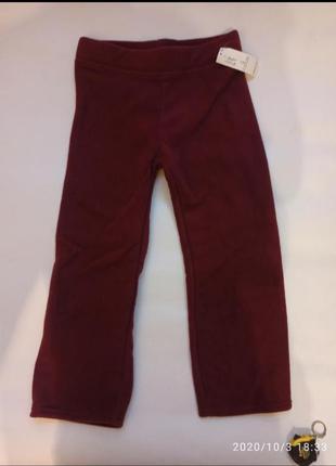 Флисовые штаны  из флиса унисекс для мальчика для девочки флис флисовые