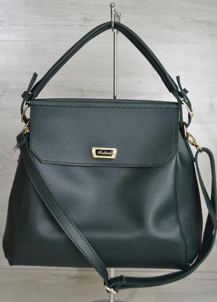 Зеленая вместительная сумка через плечо матовая с золотистой фурнитурой