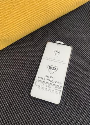 Защитное стекло iphone 11 pro/ xs / x