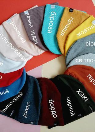 Комплект демисезонные шапка и хомут для мальчика
