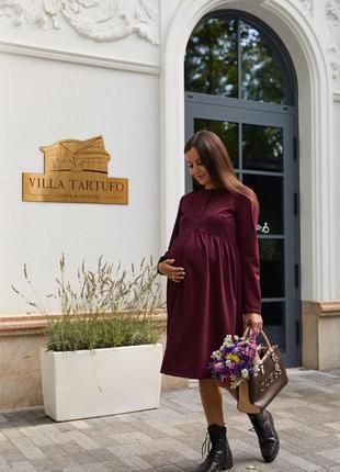 Сукня для вагітних та годуючих мам beirut
