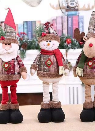 Набор новогодних фигур.