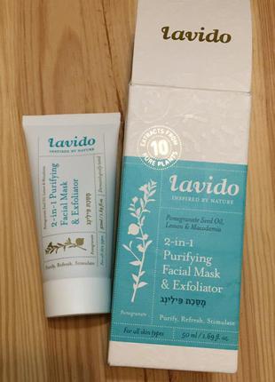 🔥-60%🔥 маска эксфолиатор lavido 2 in 1 purifying facial mask & exfoliator 50ml