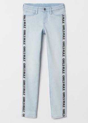 Джинсы для девочки h&m на рост 164 см
