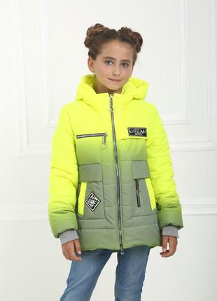 Демисезонная, светоотражающая куртка для подростков!!