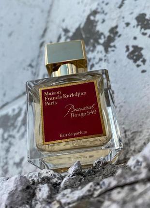 🔥оригинал! baccarat rouge 540 maison francis kurkdjian 70мл edp парфюмированная вода духи
