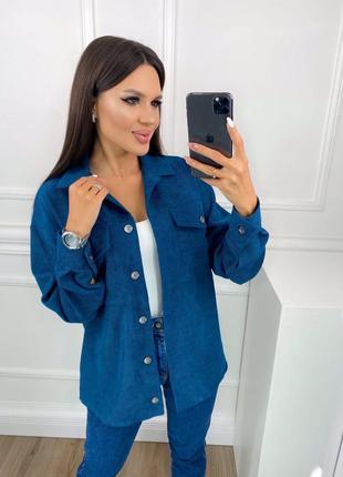 Женская рубашка сорочка вельветовая вельвет на пуговицах цвет синий голубой джинс