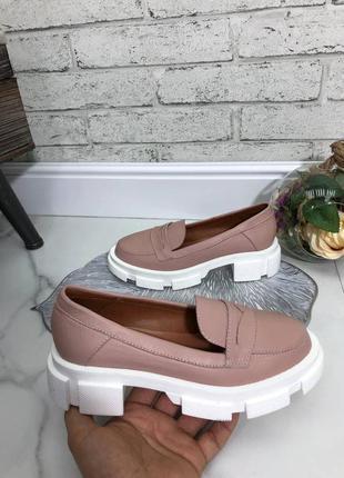 От производителя! 36-41 рр туфли-лоферы на подошве натуральная кожа/замша