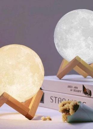 Ночник светильник луна 3 d місяць