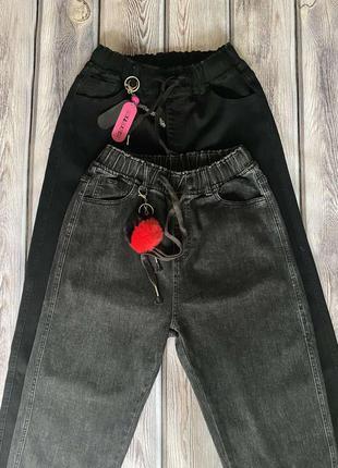 Джинсы мом с начесом, утепленные джеггины мом, теплые джинсы мом 46-54