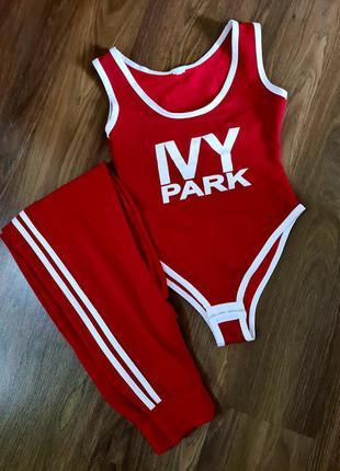 Спортивный прогулочный костюм боди с лампасами ivy park