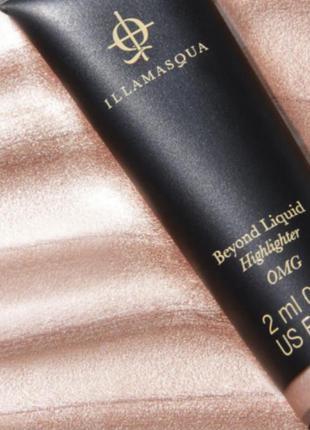 Illamasqua beyond liquid highlighter omg / рідкий хайлайтер / жидкий хайлайтер