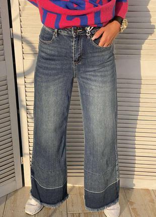 Шикарные джинсы 👖 палаццо италия люкс качество