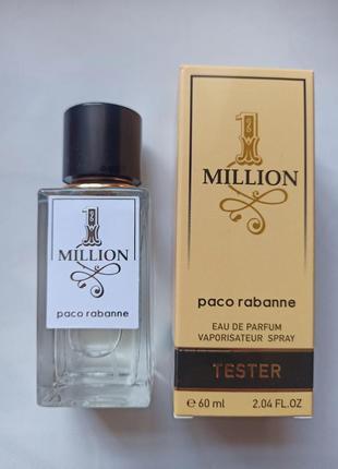 Тестер парфюм оаэ million(мужской)