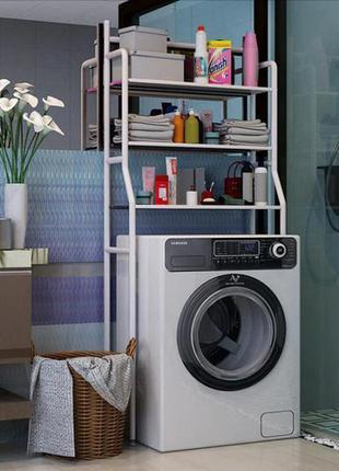 Полка-стелаж металл напольный над стиральной машиной белая