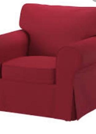 Чехол для кресла ikea  ektorp