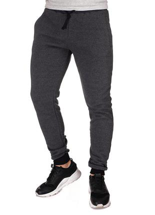 Темно-серые мужские теплые спортивные штаны хлопковые на флисе с начесом сезона осень-зима антрацит