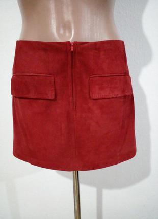 Замшевая юбка хорошего качества