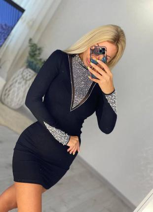 Платье чёрное вискоза блестящее со стразами