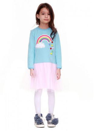Нарядное платье с радугой