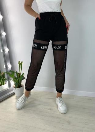 Спортивные брюки с сеткой