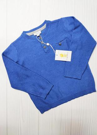 Лёгкий свитерок для мальчиков от бренда ovs