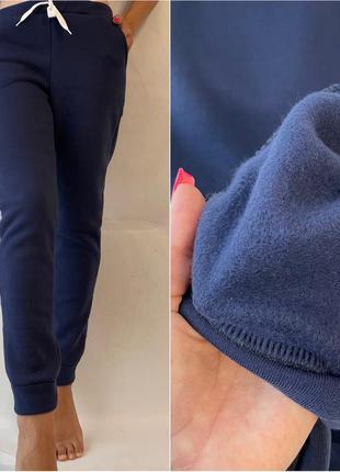 Спортивные штаны на флисе утепленные демисезон осень синие черные