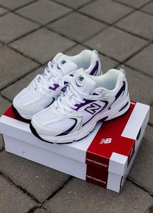 New balance 530 puprle/white кроссовки спортивные женские